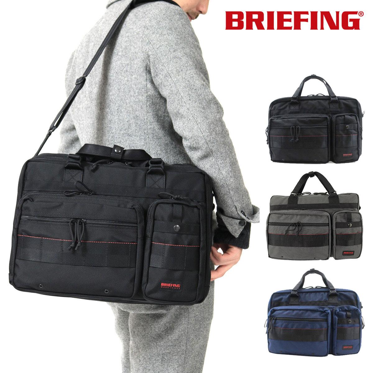 ブリーフィング ブリーフケース USA BRF117219 BRIEFING B4 OVER TRIP 2WAY ショルダー ビジネスバッグ 2層 ビジネス バリスティックナイロン メンズ【bef】[即日発送]
