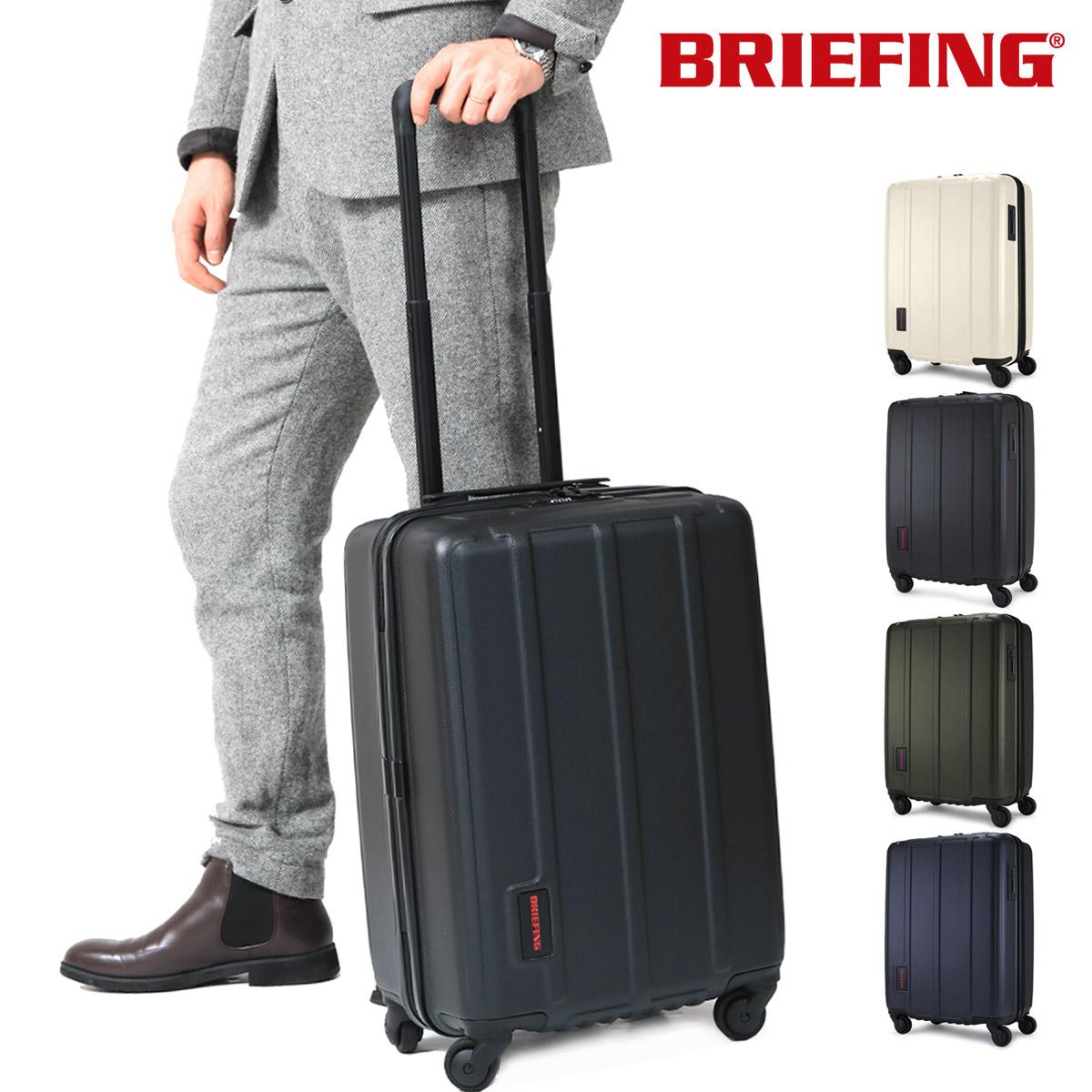ブリーフィング スーツケース HARD CASE BRF304219 BRIEFING H-37 ハードケース ジッパー キャリーケース 旅行 トラベル ビジネス ポリカーボネート メンズ【bef】【即日発送】