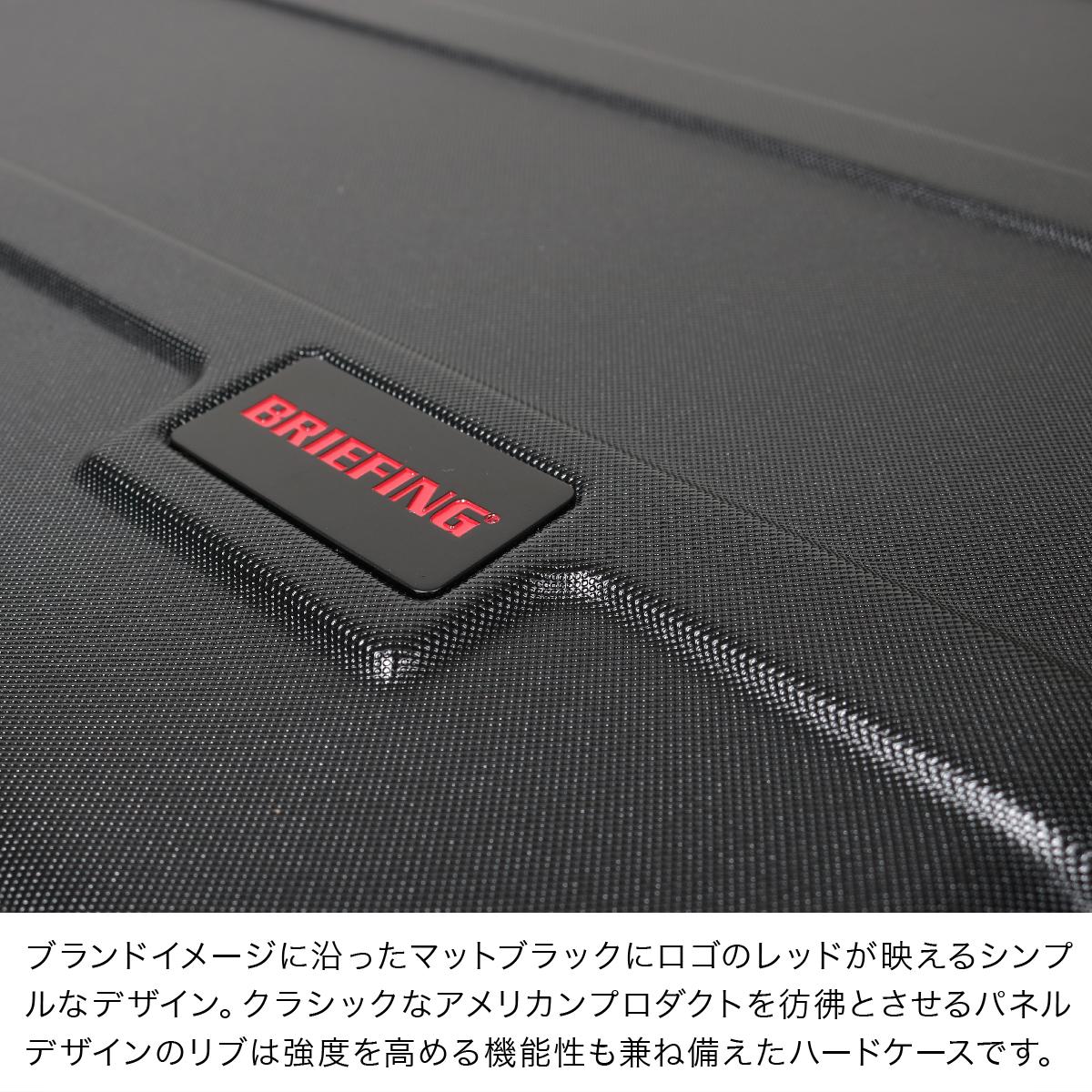 ブリーフィング スーツケース|100L 69cm 5.8kg BRF305219 H-100|ハード フレーム 静音|TSAロック搭載 おしゃれ [bef][PO10][即日発送]