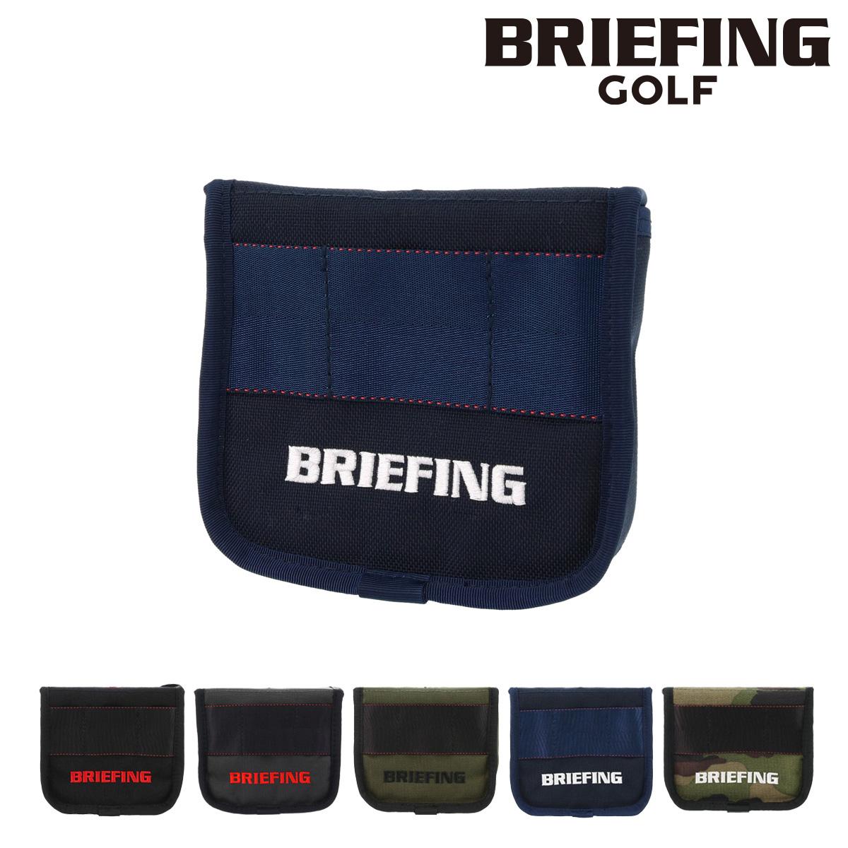 送料無料 あす楽 配送員設置送料無料 ブリーフィング ゴルフ パターカバー メンズ 実物 PO10 BRG193G55 マレットタイプ bef BRIEFING 即日発送