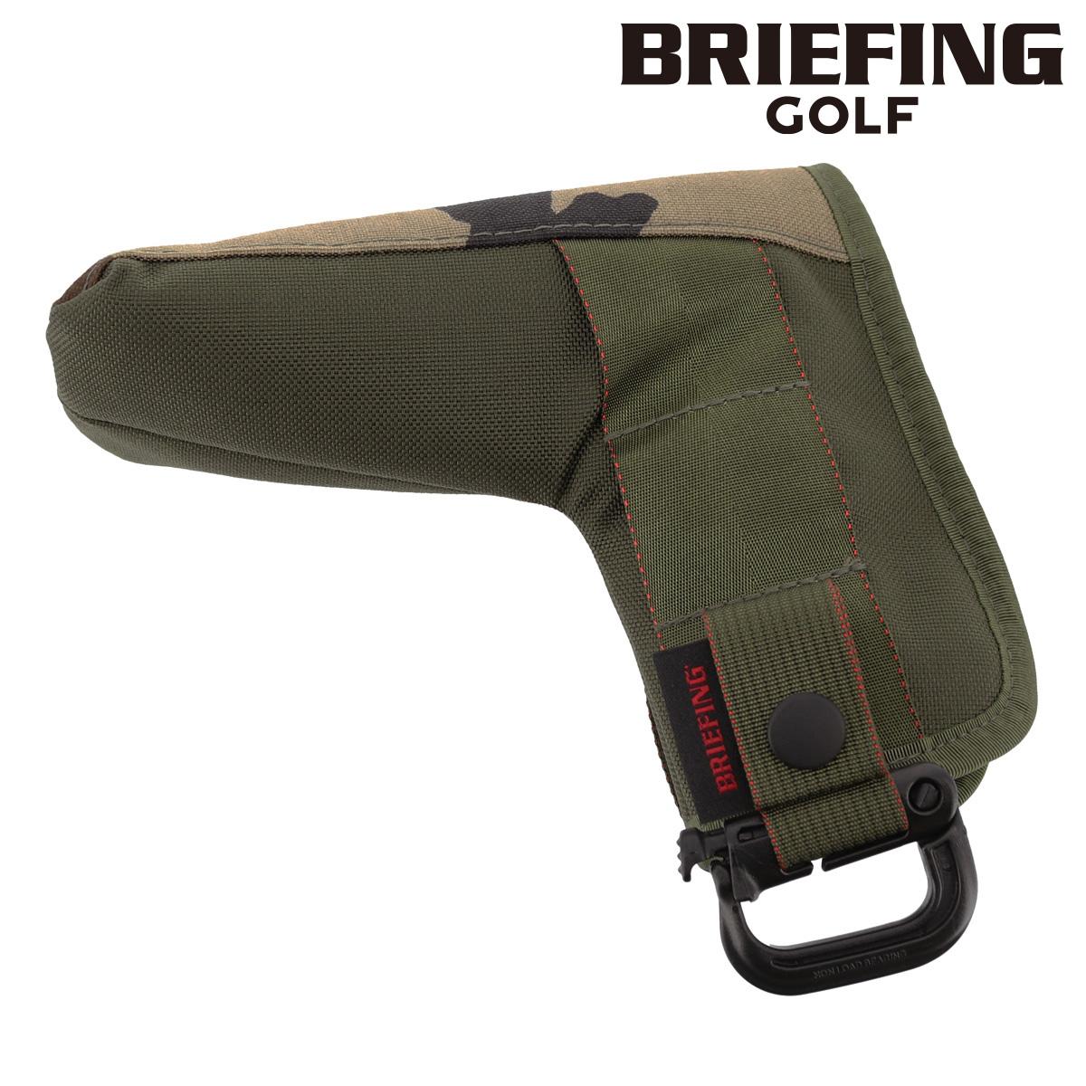 送料無料 あす楽 [ギフト/プレゼント/ご褒美] ブリーフィング ゴルフ パターカバー B SERIES PUTTER メンズ BRG204G05 FIDLOCK 即日発送 BRIEFING COMBI 完全送料無料 COVER