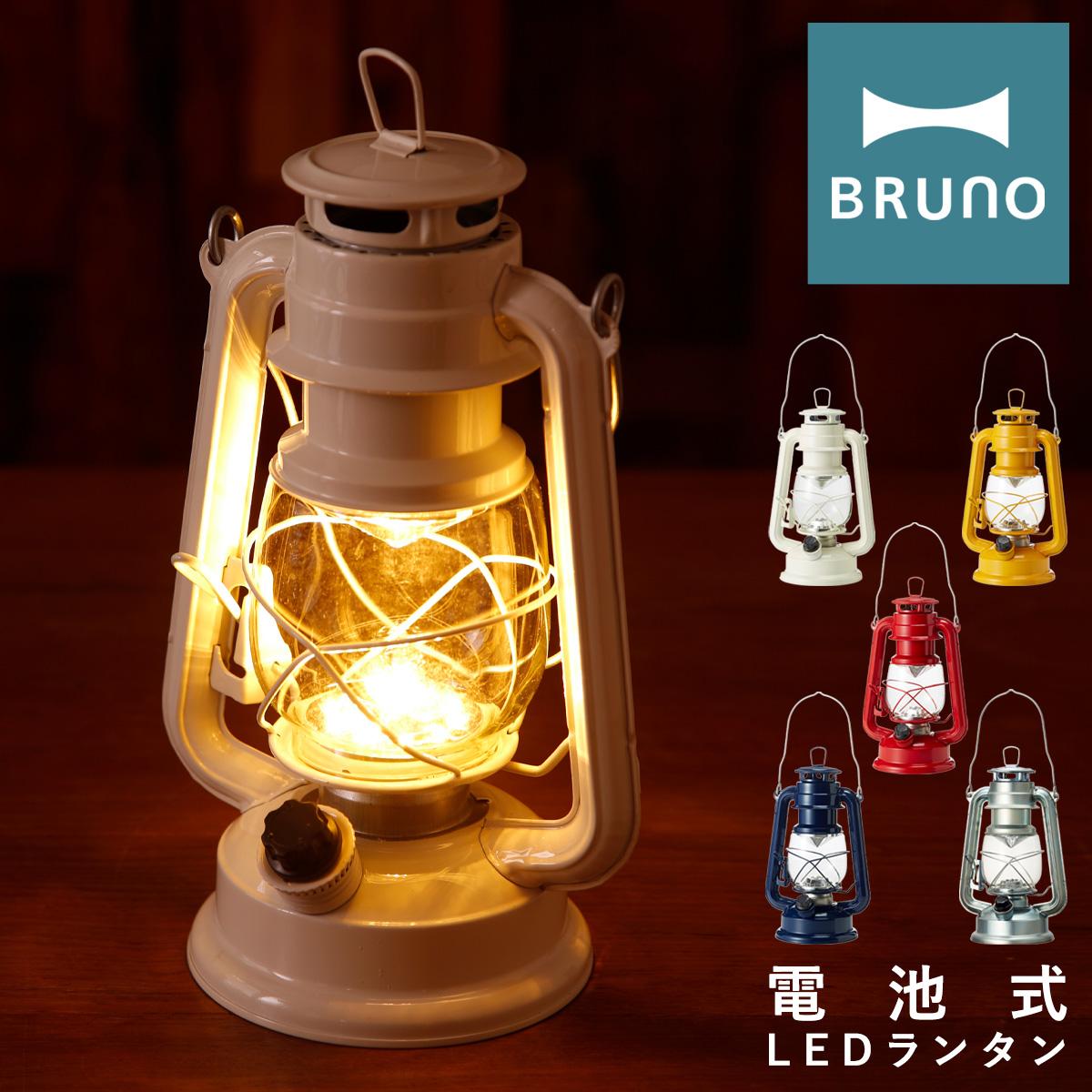 全品送料無料 ブルーノ LEDランタン BOL001 BRUNO ランタン 小型 コンパクト 小さめ ランプ 照明 ピクニック セール特別価格 防災 アウトドア キャンプ 電池式 お気にいる 1年保証 レトロ おしゃれ PO10 野外 登山