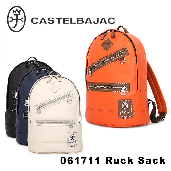 695f54f14340 CASTELBAJAC リュック 061711 ダース 【 リュックサック デイパック メンズ 】[bef] カステルバジャック-バックパック・リュック