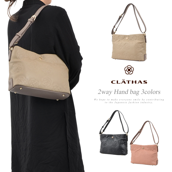 レディース CLATHAS ヴォワイ ct-187184 バッグ 【セール】 【SALE】 ショルダーバッグ クレイサス