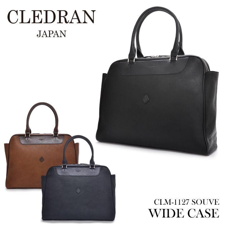クレドラン CLEDRAN レザートートバッグ CLM-1127 SOUVE 【 WIDE CASE 】【 ブリーフケース ビジネスバッグ トートバッグ 】[bef][即日発送]