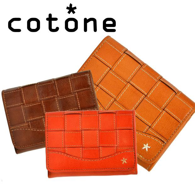 cotone kottonemaria钱包女士挂钩式对开钱包L字拉链硬币袋COT81669
