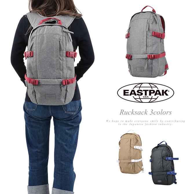 イーストパック EASTPAK バックパック EK201 FLOID 【 フロイド 】【 デイパック リュックサック メンズ 】【bef】