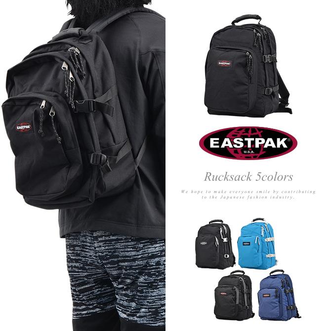イーストパック EASTPAK リュック EK520 PROVIDER 【 プロバイダー 】【 リュックサック デイパック バッグパック 】【bef】