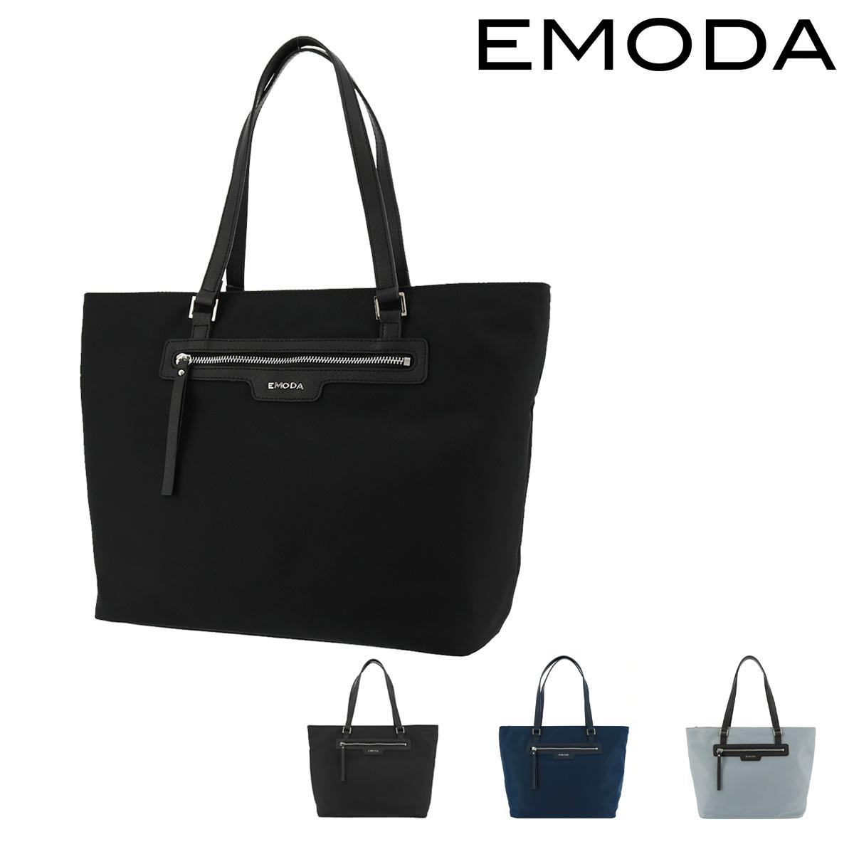 エモダ トートバッグ 肩掛け レディース EM-9282 EMODA | ファスナー付き A4 ナイロン 軽量[bef][PO5]