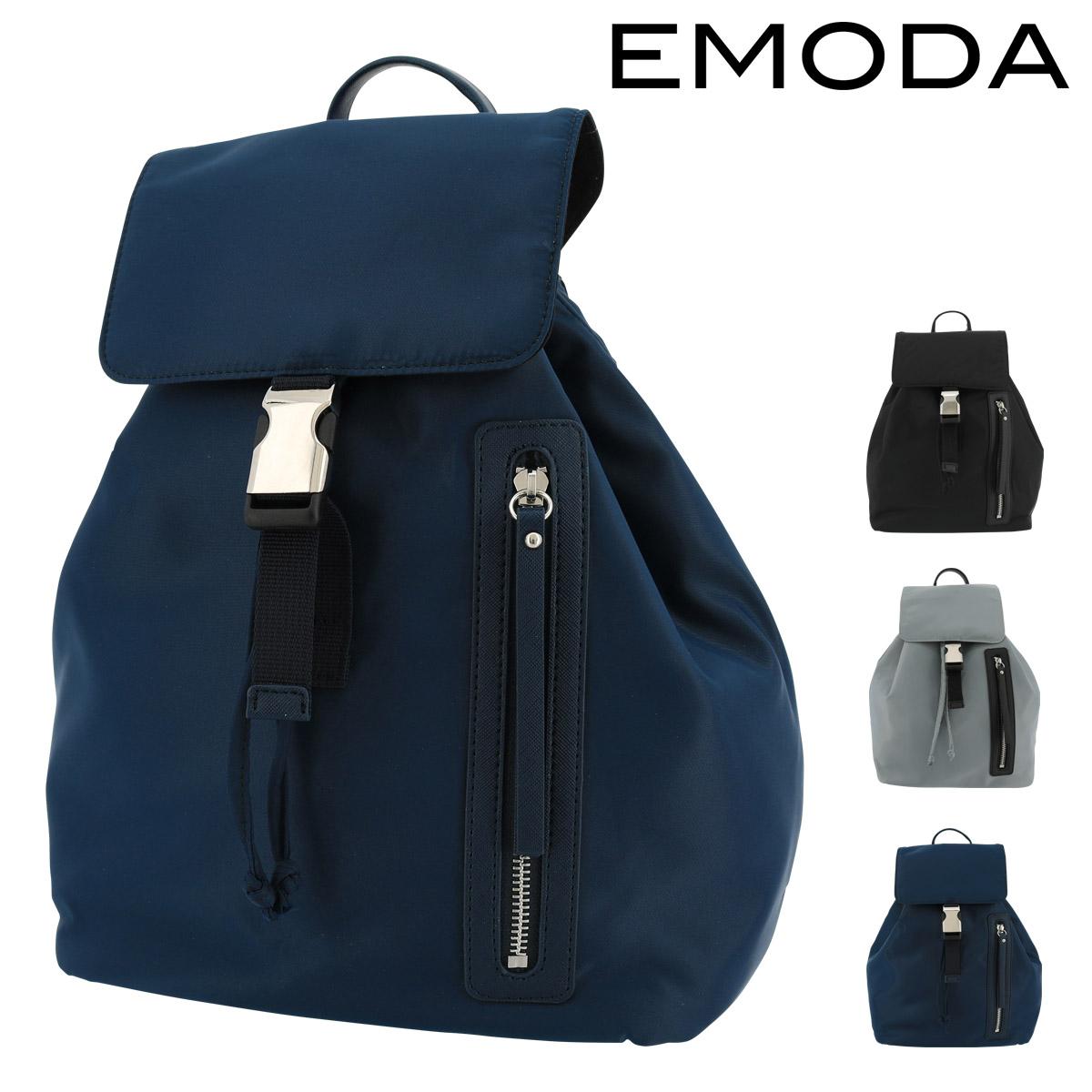 エモダ リュック レディース EM-9284 EMODA | リュックサック ナイロン[PO5][bef]