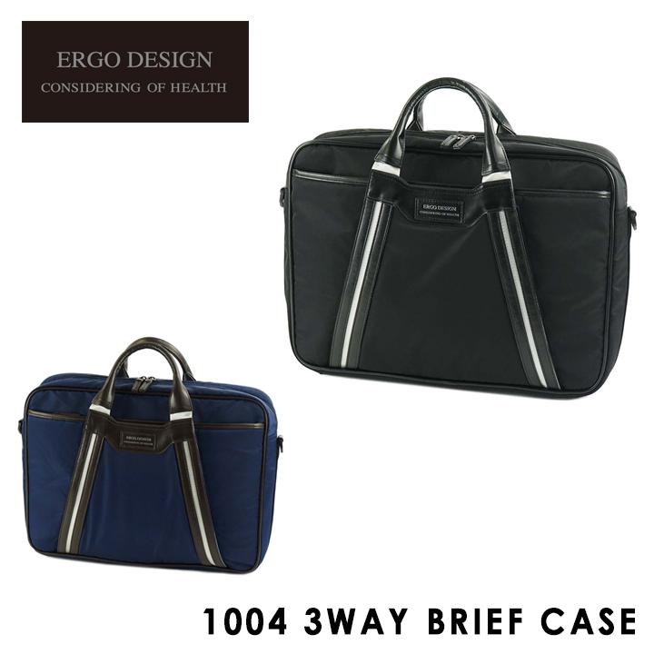 エルゴデザイン ブリーフケース 1004 メンズ ナイロン100% ビジネスバッグ リュック ショルダーバッグ B4収納 3way [bef][PO5]