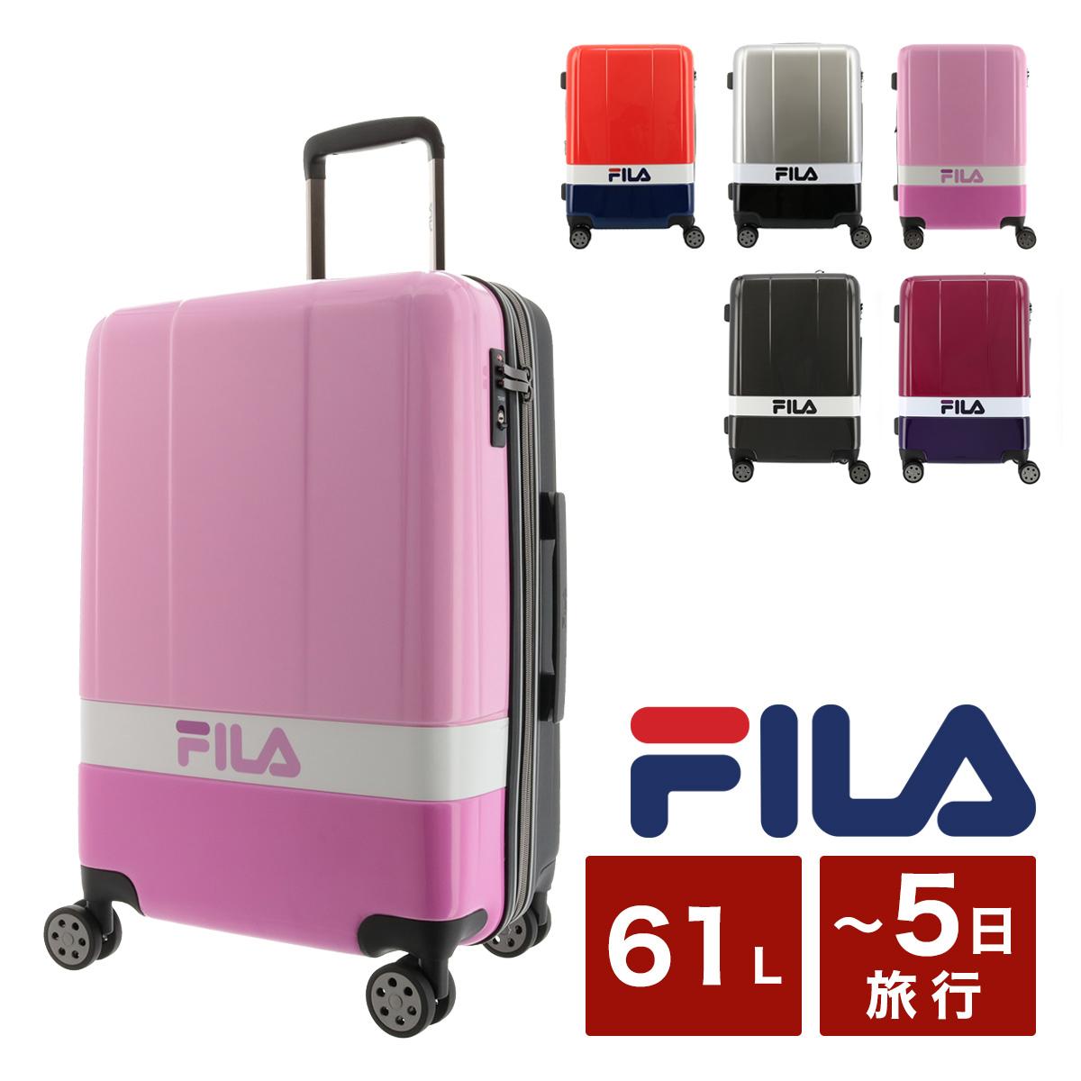 フィラ スーツケース 拡張|53L/61L 56cm 3.7kg 260-1001|ハード ファスナー TSAロック搭載 おしゃれ キャリーバッグ キャリーケース [bef][即日発送]