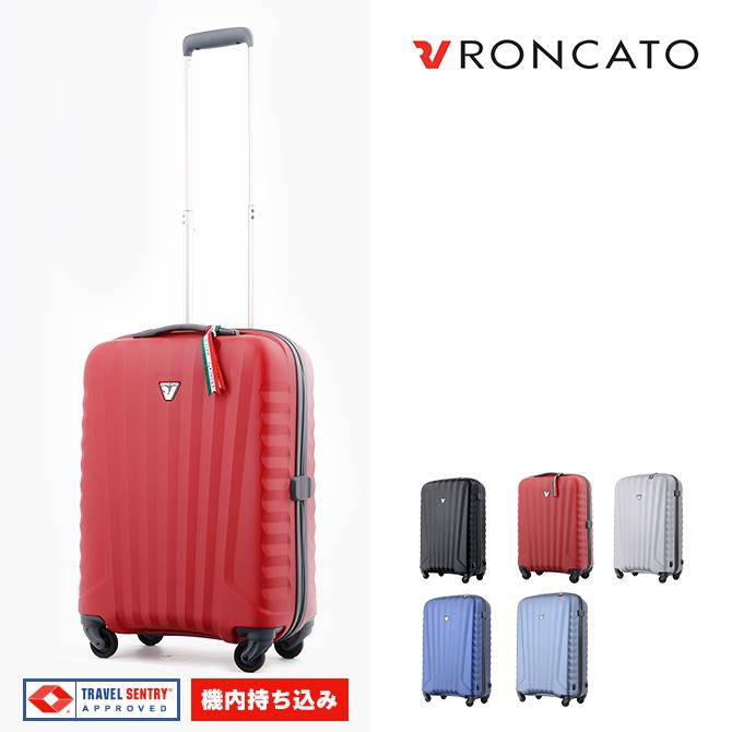 ロンカート スーツケース 5083 51cm 【 RONCATO UNO ZIP ZSL ウノ ジッパー 10年保証 】【 1419 軽量 イタリア製 キャリーケース TSAロック搭載 機内持ち込み可 】 [bef]