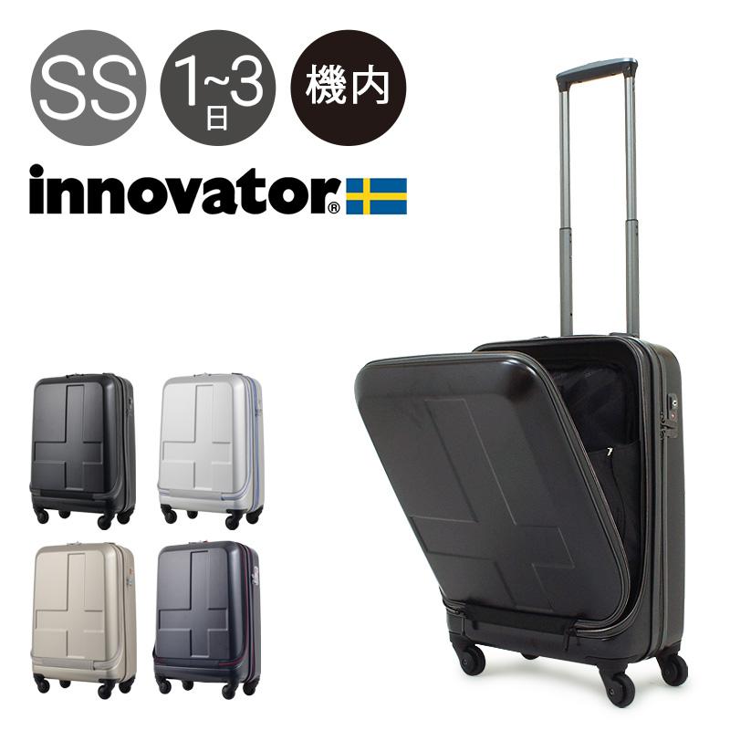 イノベーター innovator スーツケース IND-450 50cm 【 当社限定 オリジナル 2年保証 】【 キャリーケース ビジネスキャリー 機内持ち込み可 フロントポケット フロントオープン TSAロック搭載 】【bef】【即日発送】