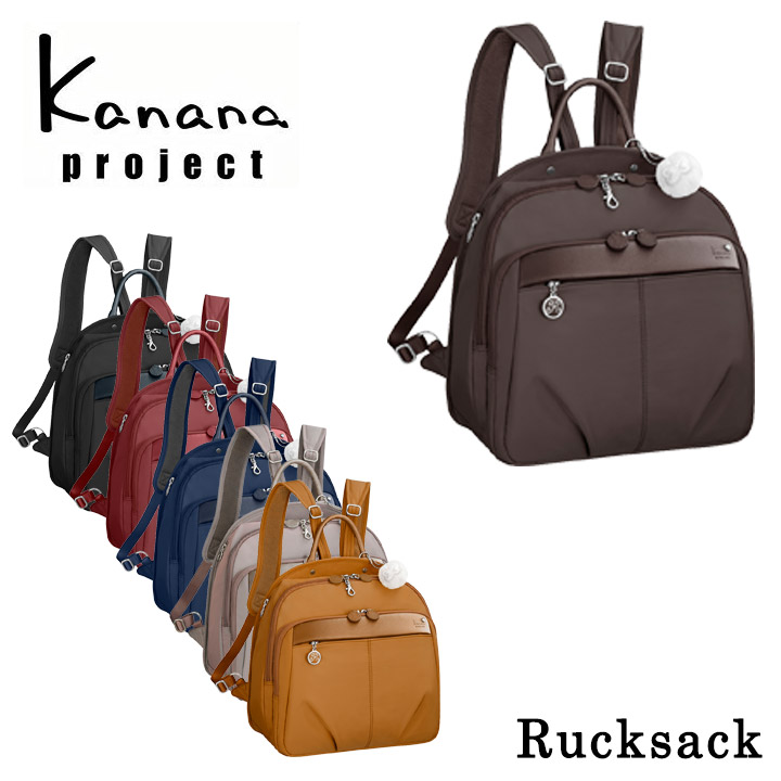 カナナプロジェクト リュック PJ1-3rd 54786 レディース デイパック リュックサック バックパック マザーリュック マザーバッグ トラベル kanana project【bef】