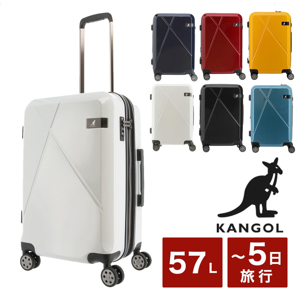カンゴール スーツケース 56cm ハード 250-5700 KANGOL キャリーケース TSAロック搭載 拡張 メンズ レディース 男女兼用【即日発送】