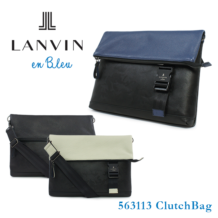ランバンオンブルー LANVIN en Bleu クラッチバッグ 563113 フェイク 【 ランバンオンブルー 】【 2WAY ショルダーバッグ セカンドバッグ ビジネスバッグ ミリタリー メンズ 】[bef]