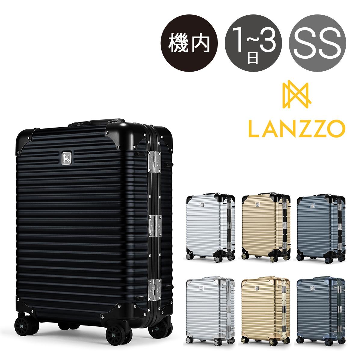 ランツォ スーツケース ノーマン 21インチ|機内持ち込み 34L 49cm 4.6kg|アルミニウム合金 5年保証 アルミ ハード フレーム TSAロック搭載 キャリーバッグ キャリーケース LANZZO [bef]