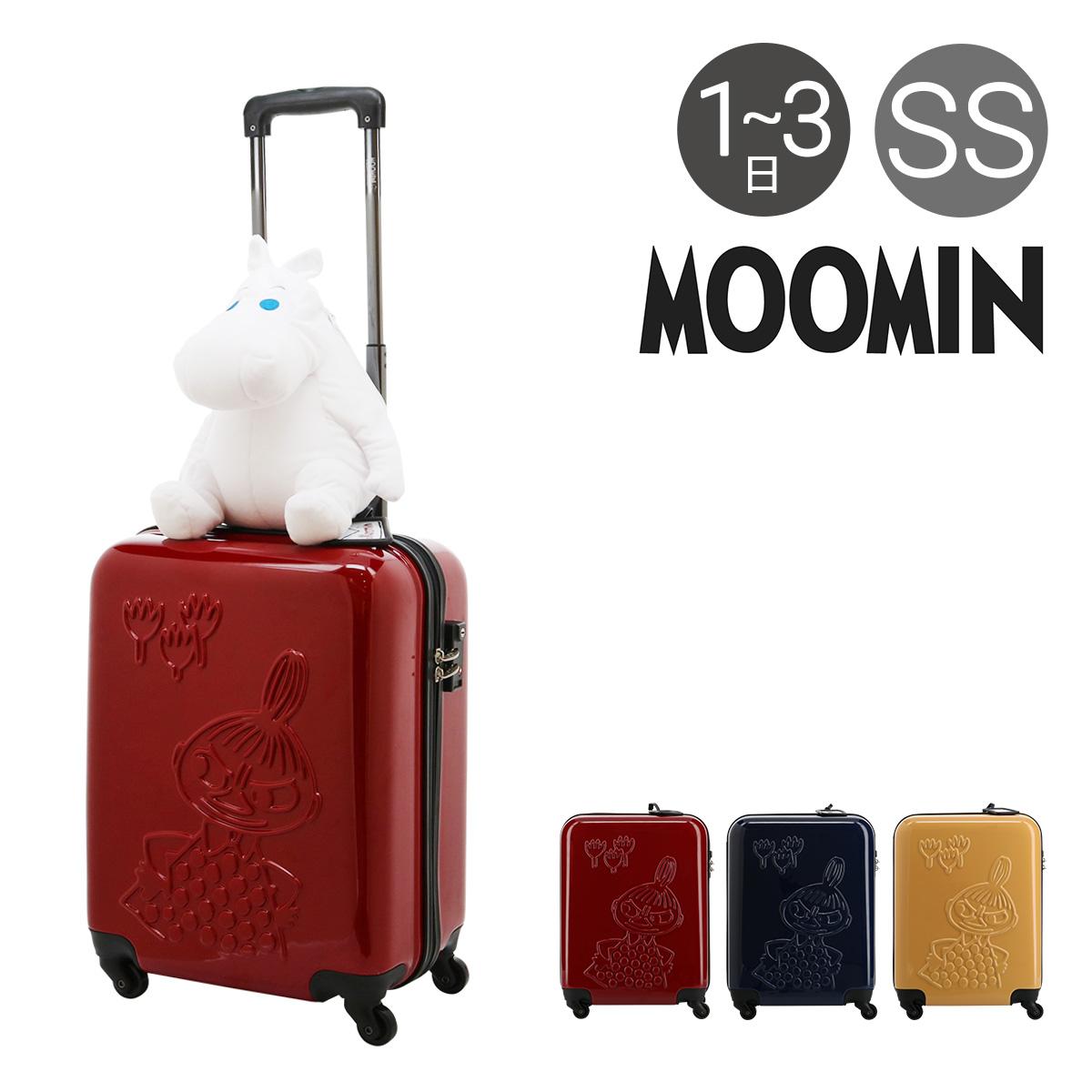 送料無料 あす楽 卓抜 ムーミン ミイ スーツケース ぬいぐる ネックピロー付き かわいい 35L 47.5cm 即日発送 2.7kg ファスナー キャラクター TSAロック搭載 無料 ハード 1年保証 bef MM2-013