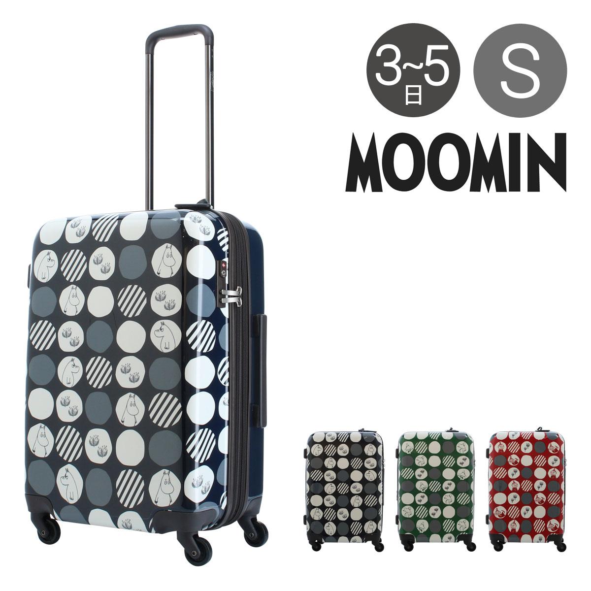 ムーミン スーツケース 当社限定 かわいい 50L 56cm 3.9kg MM2-020 拡張 ハード ファスナー MOOMIN TSAロック搭載[即日発送]