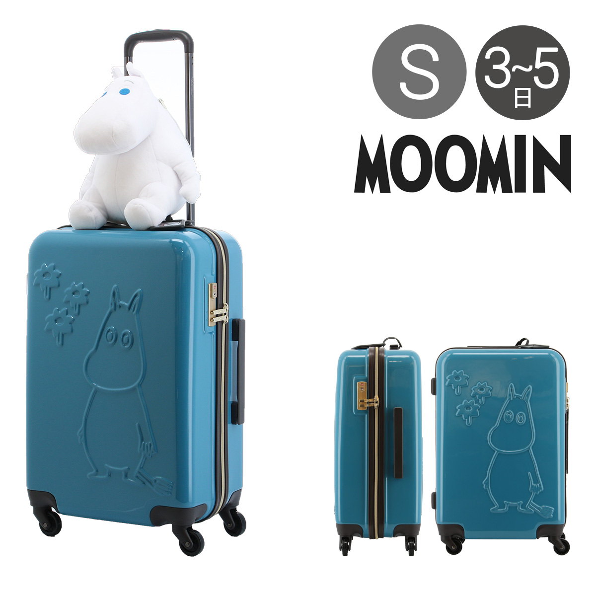 送料無料 あす楽 ムーミン スーツケース 44L 55.5cm 3.0kg レディース 驚きの値段で MM2-026 キャリーケース 即日発送 bef ネックピロー付き TSAロック搭載 ファスナー MOOMIN ぬいぐるみ ハード 日時指定