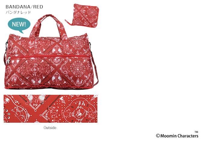 mumimbaggu MOOMIN新奇商品可爱的旅行商品折叠小型的宽底旅行皮包宽底旅行皮包挎包mm3-001