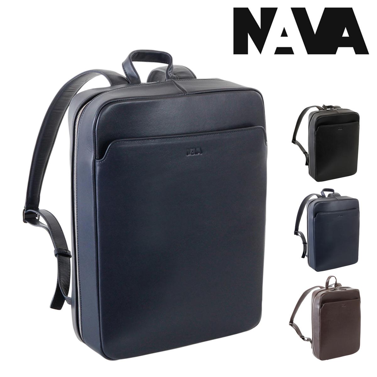 ナヴァデザイン リュック ミラノ メンズ MI070 NAVA design MILANO | リュックサック バックパック デイパック ビジネスバッグ キャリーオン PCケース 15インチ 本革
