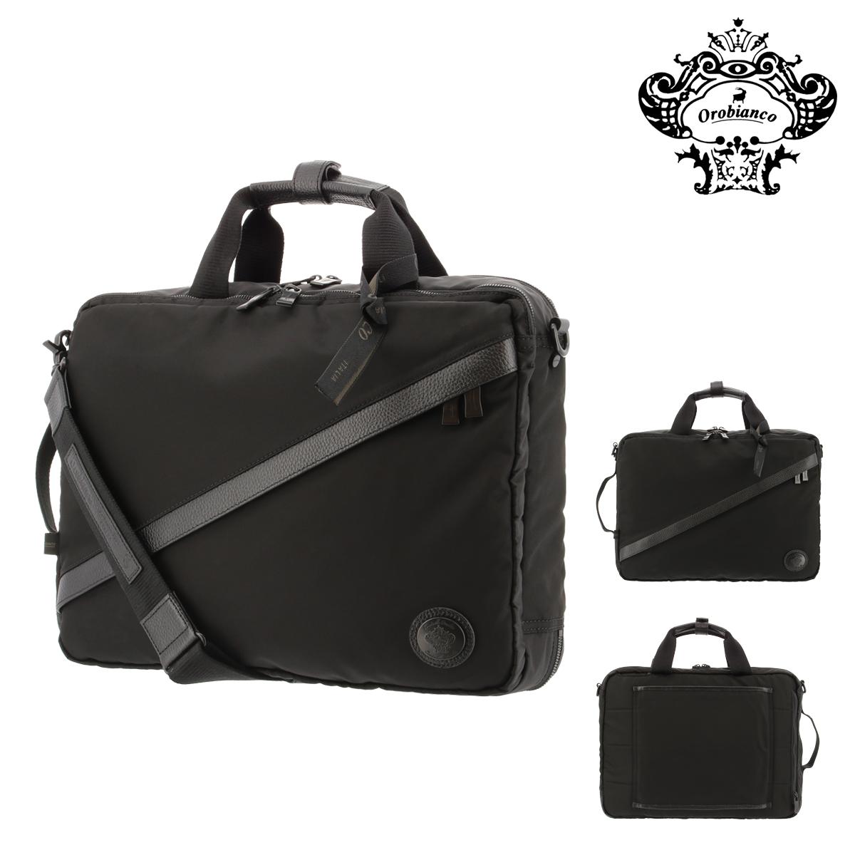 オロビアンコ ビジネスバッグ 3WAY BLACK-LINE メンズ 601301 INDENNE-Z8 02-TT Orobianco | ブリーフケース ショルダーバッグ リュック キャリーセットアップ [PO10]