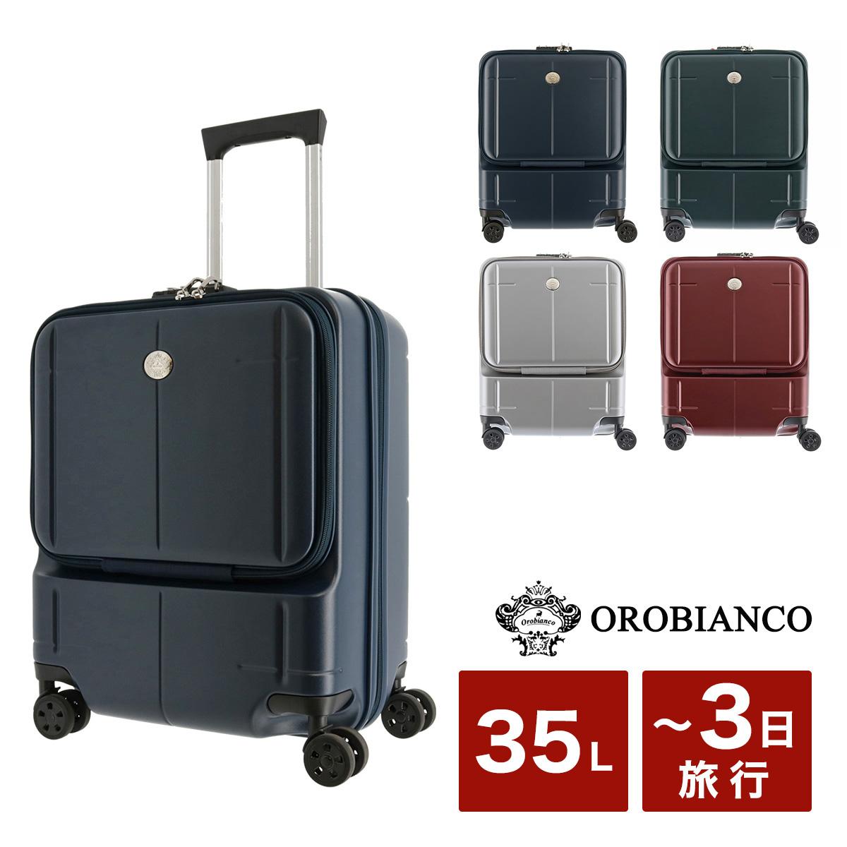 オロビアンコ スーツケース 35L 47cm 3.8kg 9712 フロントオープン ハード ファスナー TSAロック搭載 ポケット付き おしゃれ ビジネス [bef][PO10][即日発送]