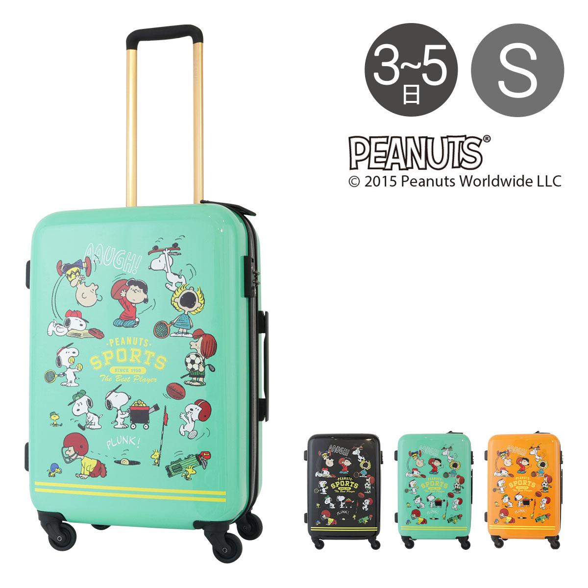 ピーナッツ スーツケース 当社限定 かわいい|49L 56cm 3.5kg PN-019|拡張 ハード ファスナー|PEANUTS 静音|TSAロック搭載|HINOMOTO|キャラクターキャリーバッグ キャリーケース[PO10][bef][即日発送]