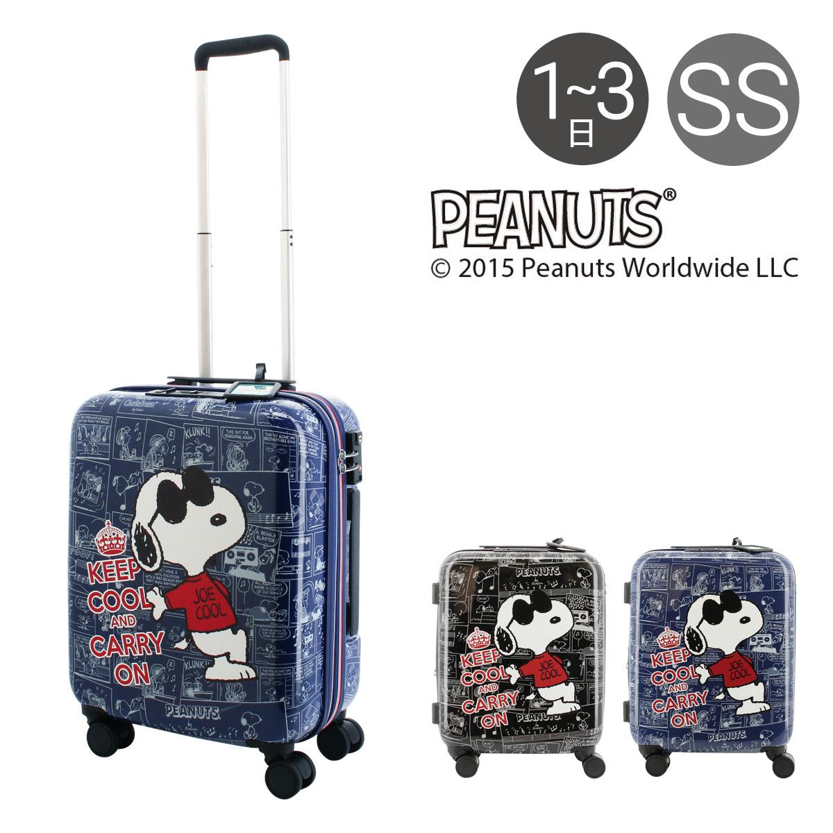 ピーナッツ スーツケース 33L 52.5cm 3.1kg レディース PN-020 PEANUTS | ハード ファスナー | キャリーケース 機内持ち込み可 TSAロック搭載[即日発送]