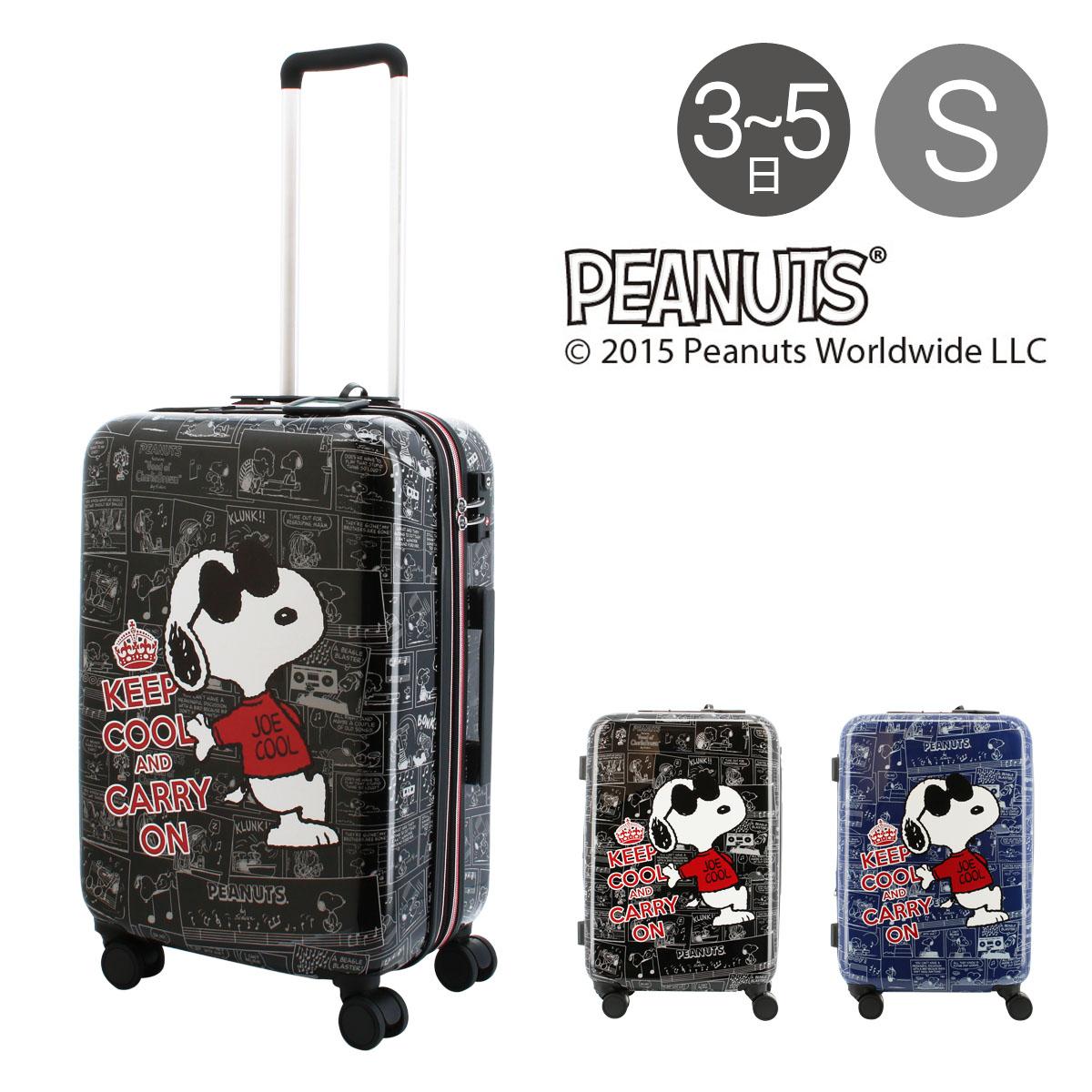 送料無料 あす楽 ピーナッツ スーツケース 49L 62cm 3.8kg レディース bef PN-021 ハード TSAロック搭載 即日発送 PEANUTS ファスナー 大特価 アウトレット キャリーケース