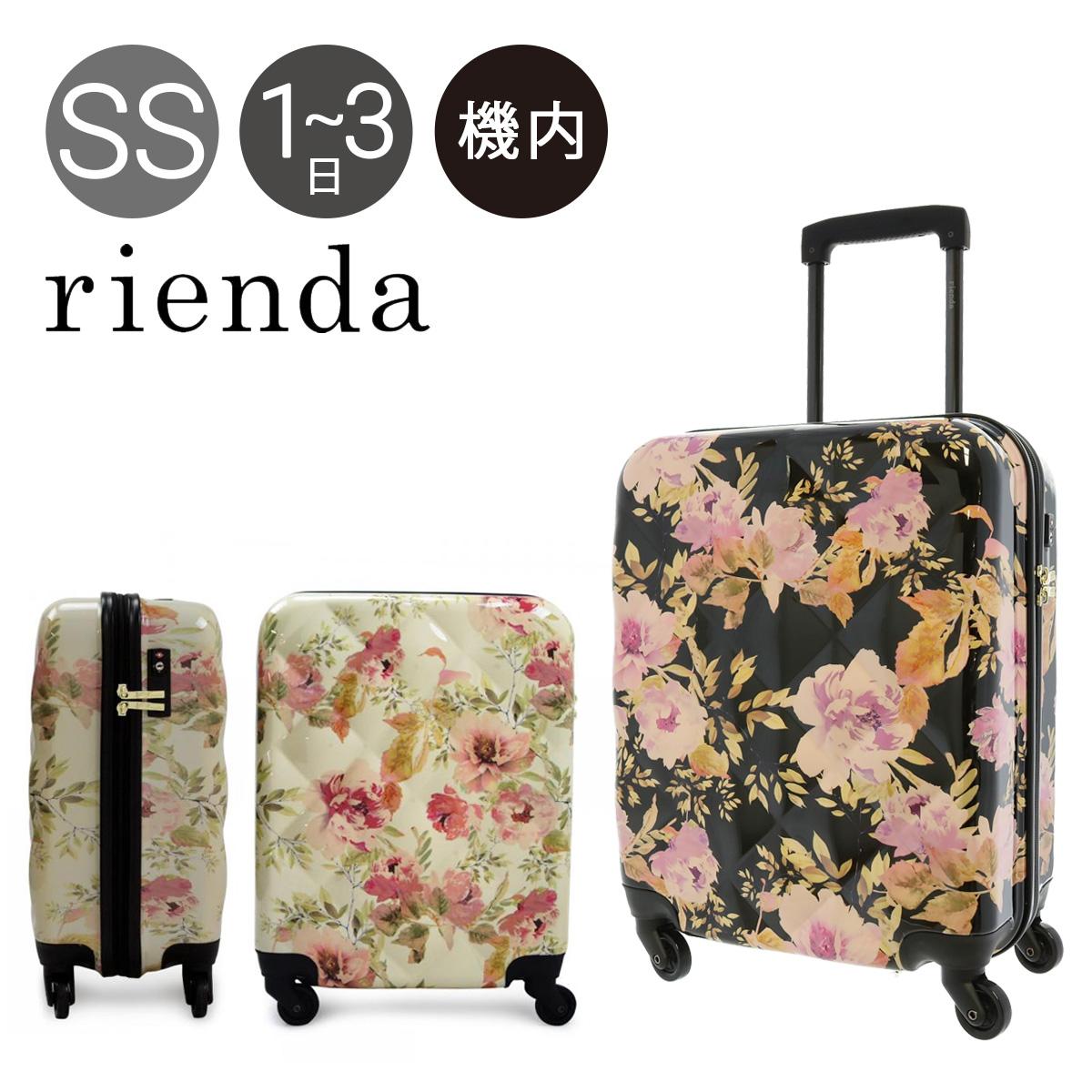 リエンダ スーツケース r03278402 【 rienda VINTAGE ROSE FROWER PRINT ハードキャリー 4輪キャリー レディース 花柄 】【 GISELe 5月号掲載 】【bef】