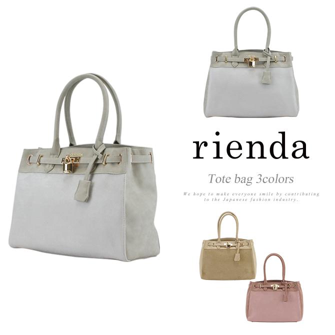 リエンダ トートバッグ r03710101 レディース スエード ハンドバッグ rienda【bef】[即日発送]