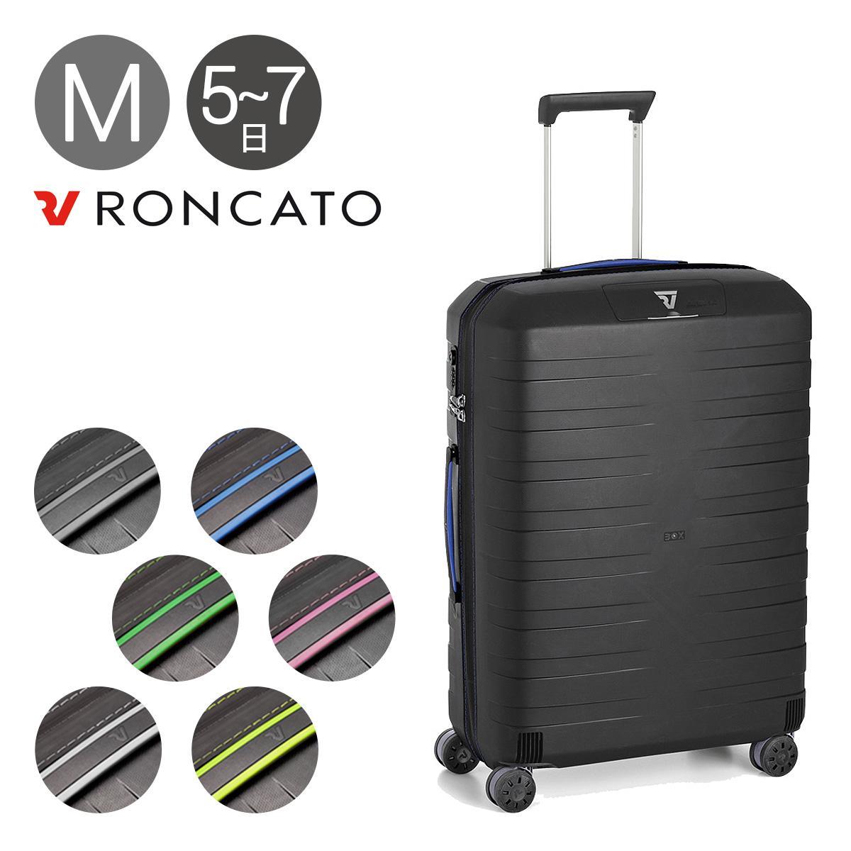 ロンカート スーツケース 5512 64cm 【 RONCATO BOX ボックス 10年保証 】【 キャリーケース キャリーバッグ TSAロック搭載 】【bef】