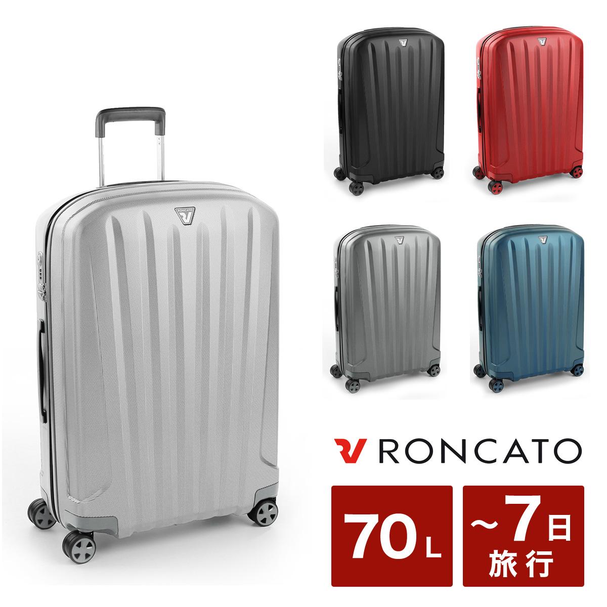 ロンカート スーツケース イタリア製 UNICA 5612 67cm RONCATO ユニカ ハード キャリーケース 軽量 TSAロック搭載 10年保証