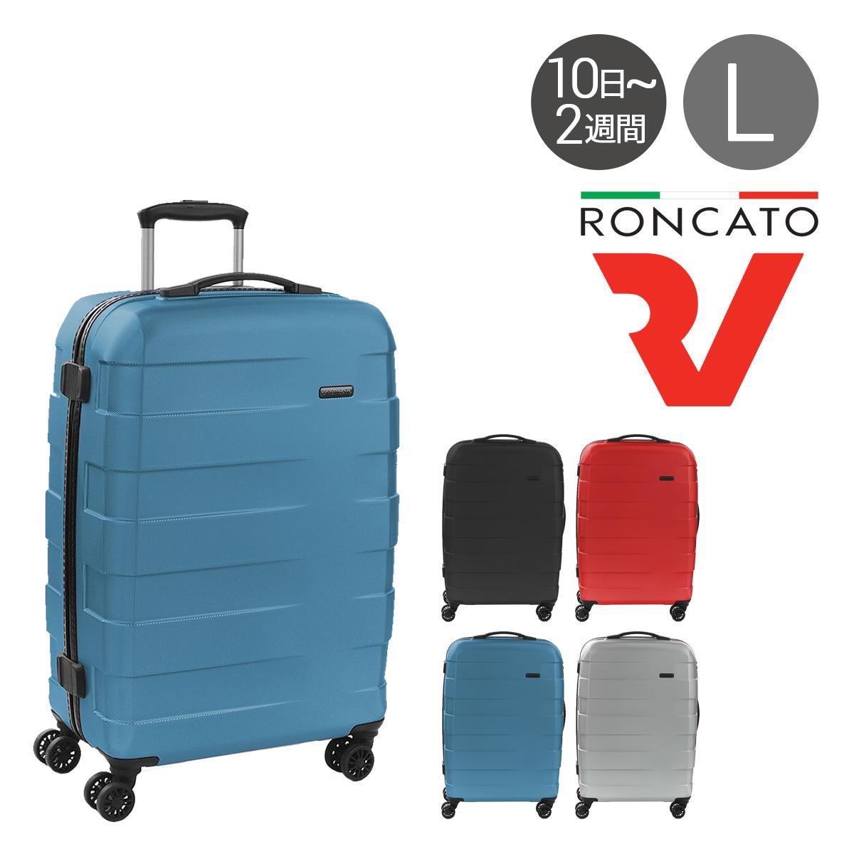 ロンカ-ト スーツケース 97L 68cm 3.6kg ハード ファスナー アールブイ・エイティーン 5801 イタリア製 RONCATO RV-18 | キャリーケース 軽量 TSAロック搭載 5年保証[bef]