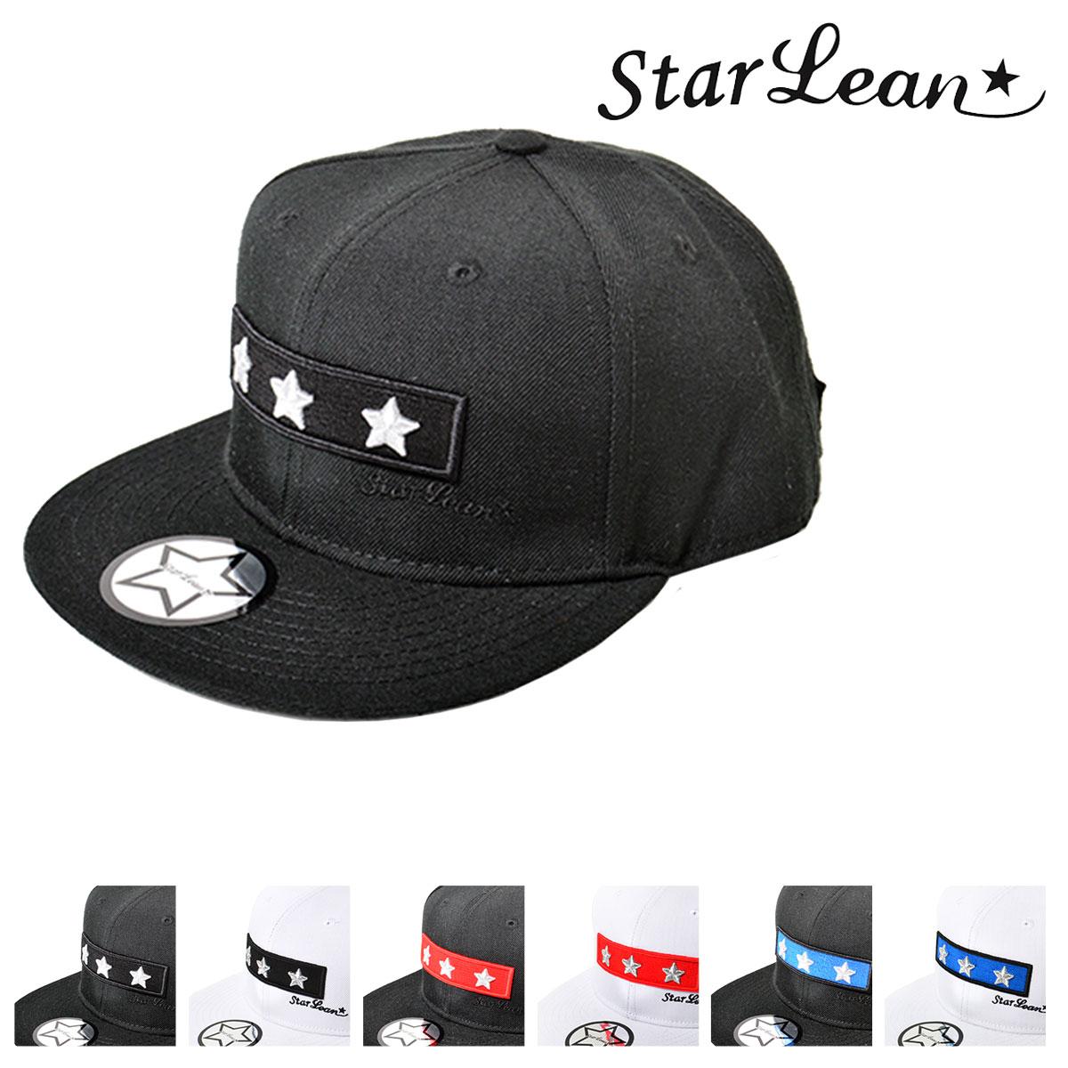 スターリアン キャップ サイズ調節可能 メンズ レディース Starlean | 帽子 ベースボールキャップ スリースター[PO10][bef]