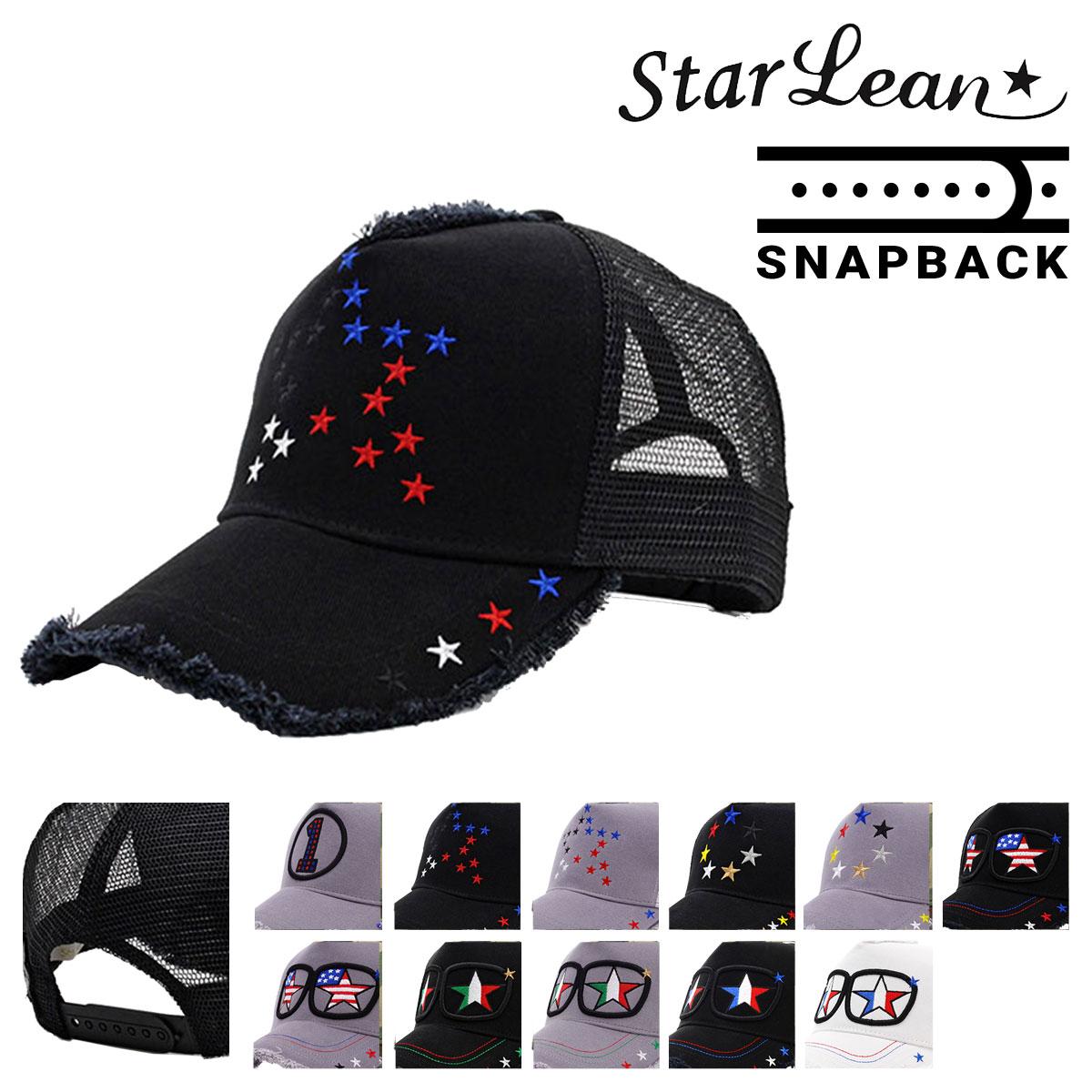 スターリアン メッシュキャップ サイズ調節可能 メンズ レディース Starlean | 帽子[PO10][bef]