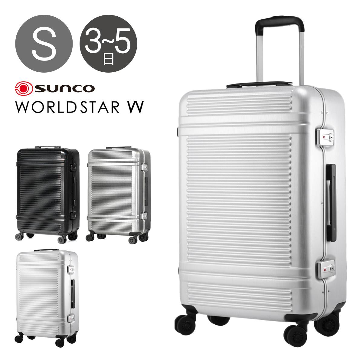 サンコー スーツケース|58L 60cm 4.5kg WSW1-60|軽量 ハード フレーム|TSAロック搭載 HINOMOTO ワールドスターW ビジネス SUNCO [bef][PO10]