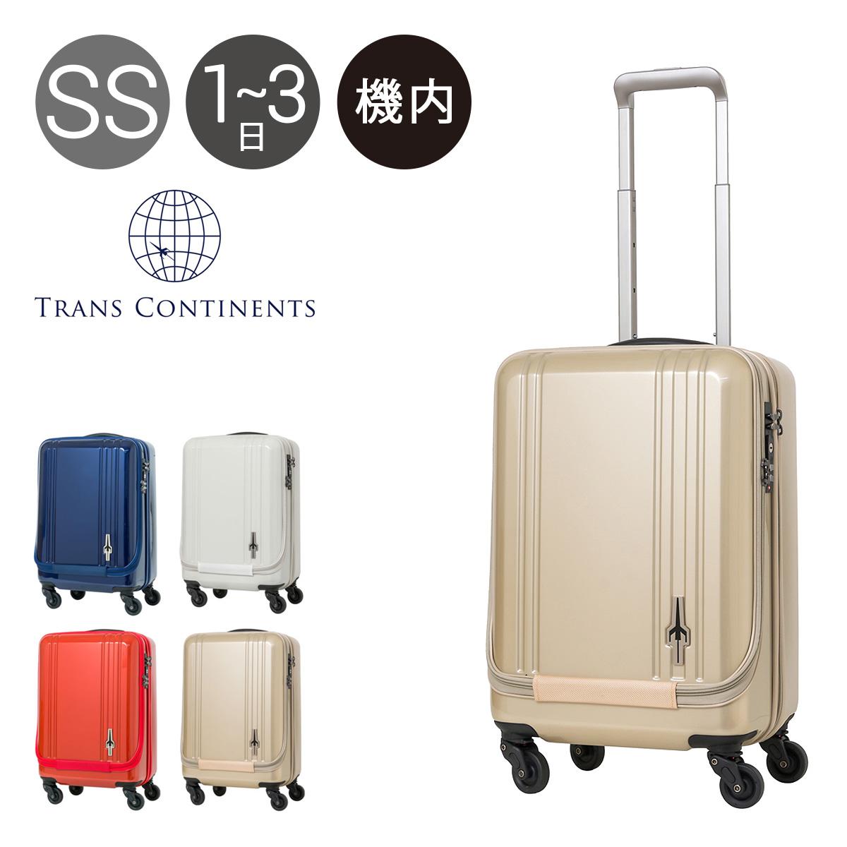 トランスコンチネンツ スーツケース TC-0724-48P 48cm 【 TRANS CONTINENTS キャリーケース キャリーバッグ ビジネスキャリー TSAロック搭載 機内持ち込み可 1年保証 】【bef】【即日発送】