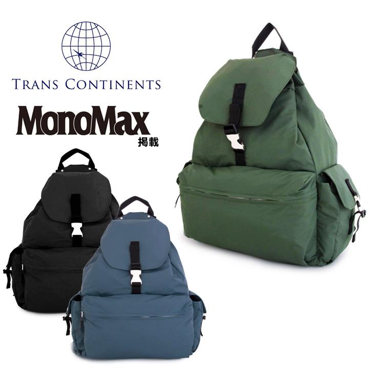 トランスコンチネンツ TRANS CONTINENTS リュック TC-16403 【 リュックサック デイパック バックパック メンズ 】【bef】