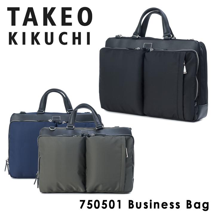 タケオキクチ TAKEO KIKUCHI ブリーフケース 750501 カーゴ 【 2way ショルダーバッグ ラウンドファスナー メンズ ビジネスバッグ 】【bef】