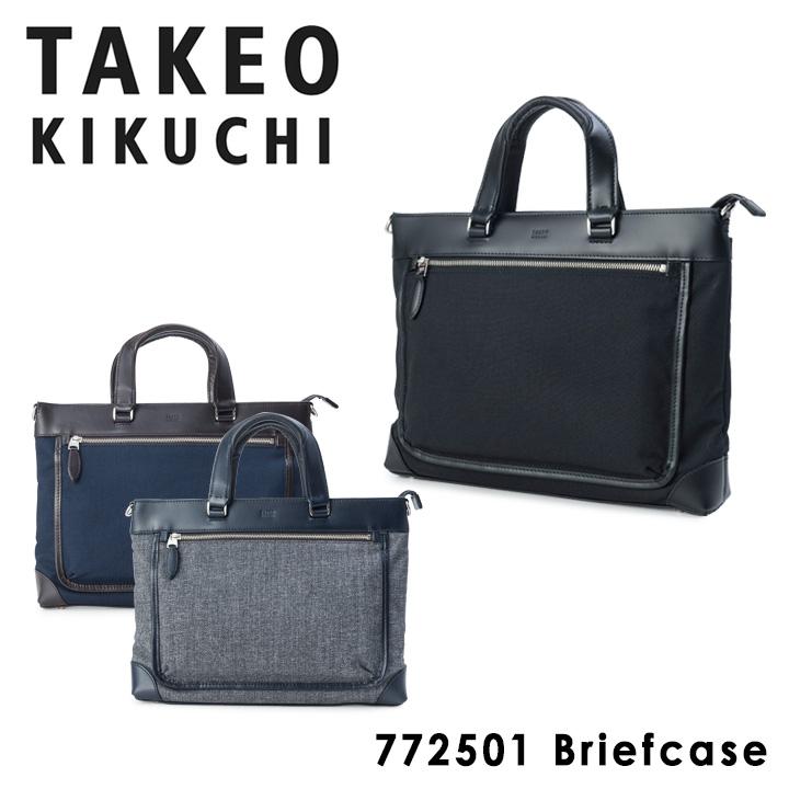 タケオキクチ TAKEO KIKUCHI ブリーフケース 772501 ラミナーク 【 2WAY ショルダーバッグ メンズ レザー ビジネスバッグ A4対応 】【bef】