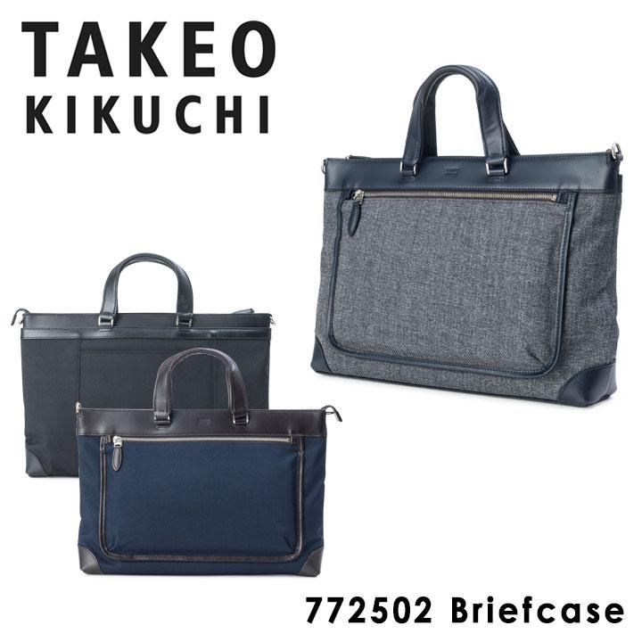 タケオキクチ TAKEO KIKUCHI ブリーフケース 772502 ラミナーク 【 2WAY ショルダーバッグ メンズ レザー ビジネスバッグ A4対応 】[bef]