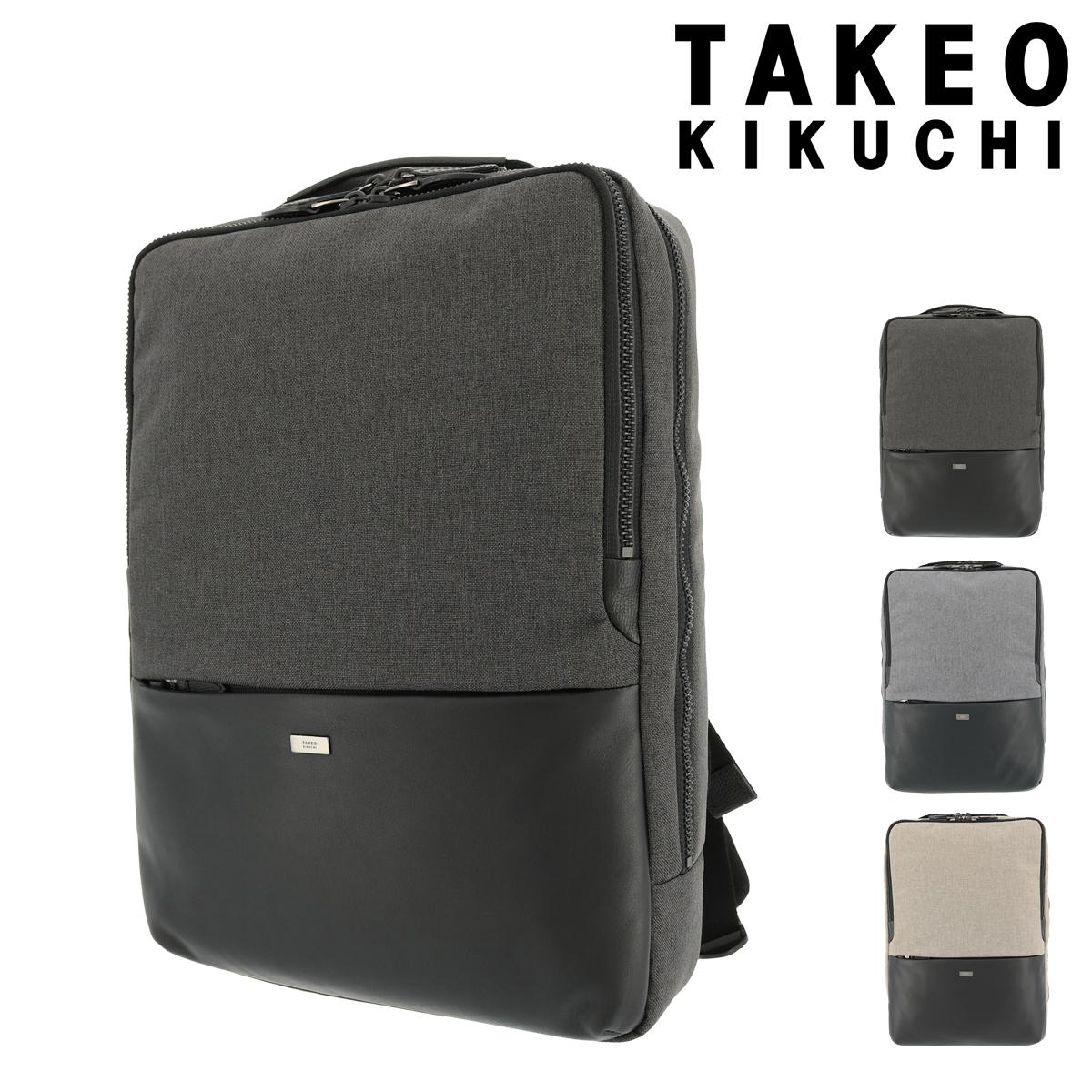 タケオキクチ リュック オーランド メンズ 753711 TAKEO KIKUCHI | リュックサック バックパック スクエア 軽量 ビジネスリュック 本革 レザー [PO5][bef]