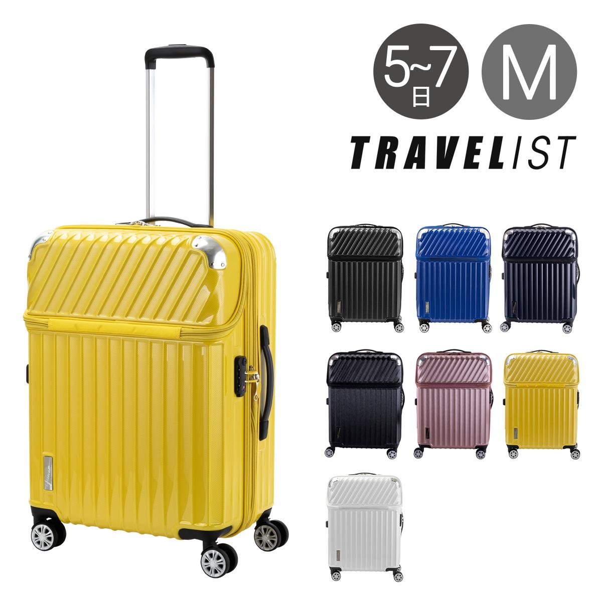 トラベリスト スーツケース モーメント|61L/72L 58cm 4.3kg 76-20300|トップオープン フロントオープン 拡張|ハード ファスナー TSAロック搭載 ポケット付き ビジネス [bef][PO10]