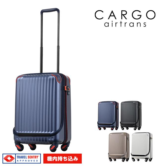 カーゴ スーツケース CAT423FP 48cm 【 CARGO airtrans 】【 ハードキャリーケース ジッパータイプ フロントポケット TSAロック搭載 機内持ち込み可 】[bef]
