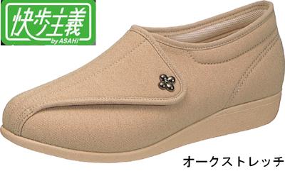 Asahi free-step principle L011 stretch women s health shoes comfortable  shoes nursing shoes 1534dd227