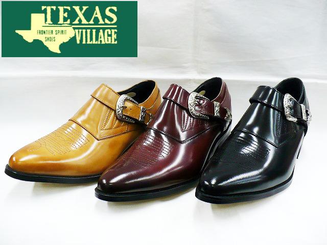 TEXAS VILLAGE テキサスヴィレッジ 8282 メンズ レザー カジュアルシューズ ウエスタン ベルト サイドゴア